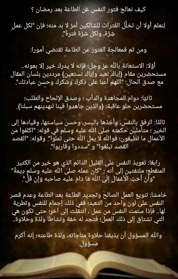 Pin By Nadinekattih On Nado Gold Rings Ramadan Rings
