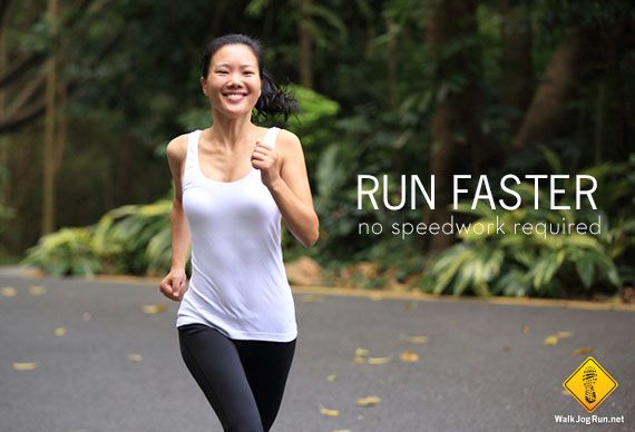 how to become a faster runner without running