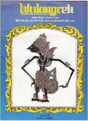 Serat Wulangreh (Pupuh I lan II)