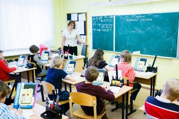 Школа «Классическое образование» Москва
