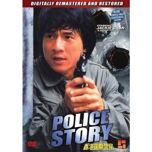Police Story movie DVD Jackie Chan kung fu action classic