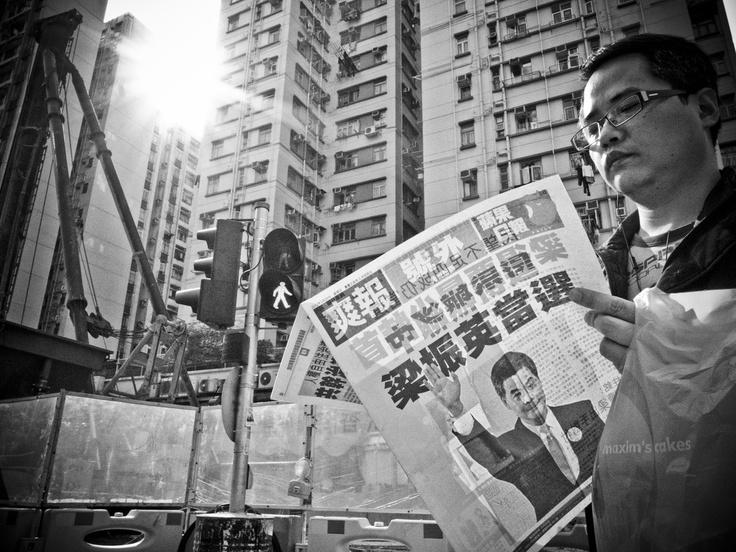 Better Tomorrow?  (Location: Hong Kong - Whampoa)  MARCH 25 2012    (Today news:  Mr. CY Leung - New born Hong Kong Chief Executive)