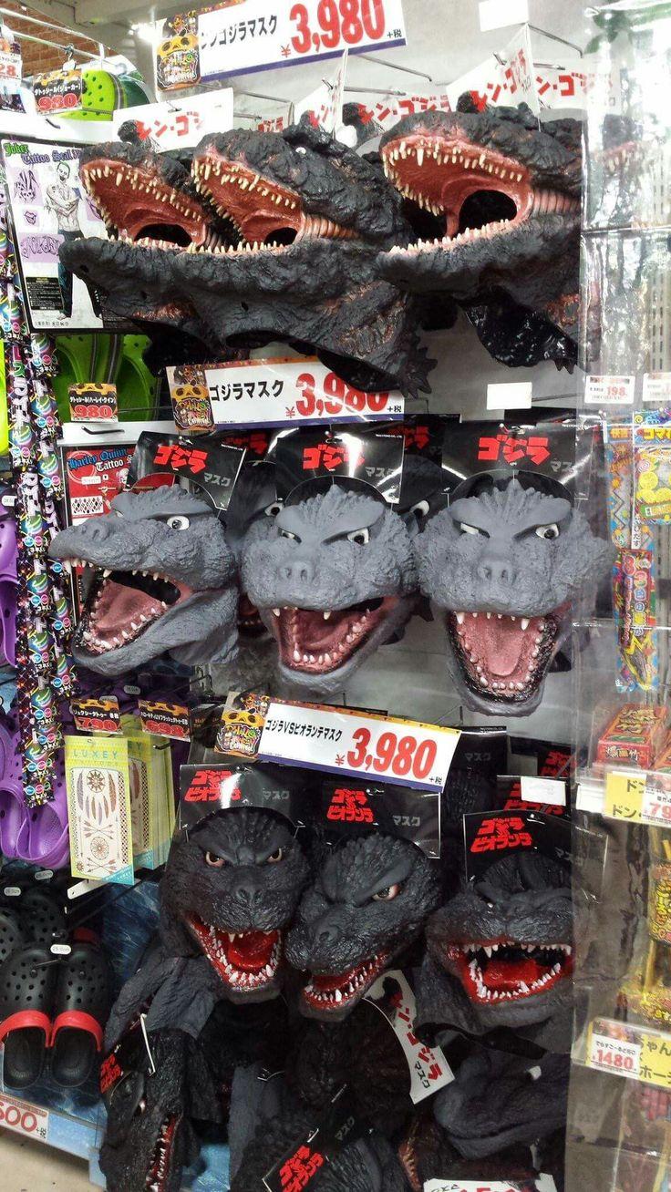 Godzilla Halloween masks Shin Godzilla 2016                                                                                                                                                                                 More