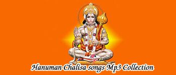 Hindi Lord Shree Hanuman Chalisa Devotional Mp3 Songs Collection