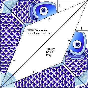 Koi-nobori (Boy's Day Carp Banner) Origami