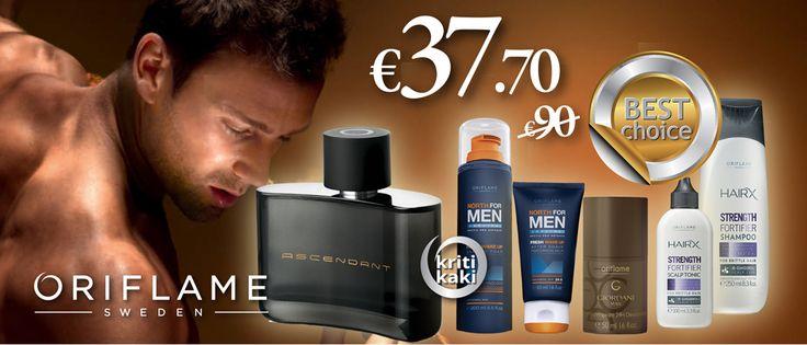 http://oriflame-kritikaki.gr/man-golden-set-with-ascendant-edt/  Αποκτήστε το αισθησιακό άρωμα Ascendant σε συνδυασμό με 5 ακόμη ανδρικά προϊόντα φροντίδας ORIFLAME στη μοναδική τιμή των 37,70€ από αρχική 90€.  Ειδικά η σειρά HairX Strength Fortifier διαθέτει Πρωτεΐνη Μαγιάς για ενδυνάμωση της τρίχας από τη ρίζα και επιπλέον ενισχυτικό Strengthening System για δυνατά, ανθεκτικά μαλλιά.