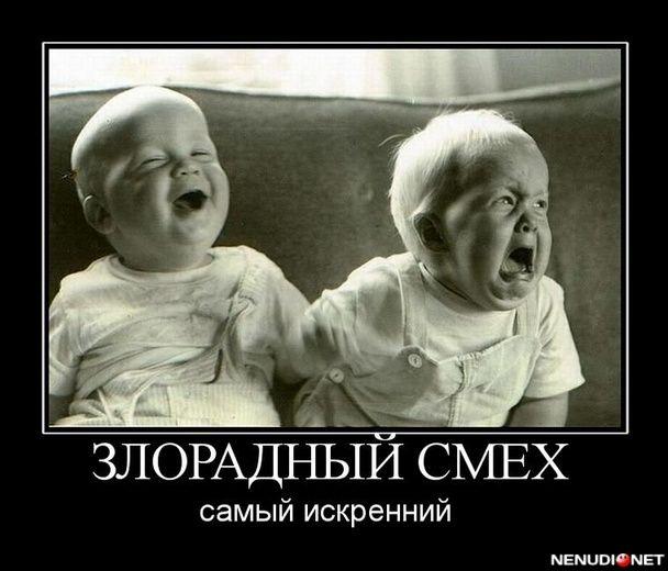 смех ребенка прикол - Поиск в Google