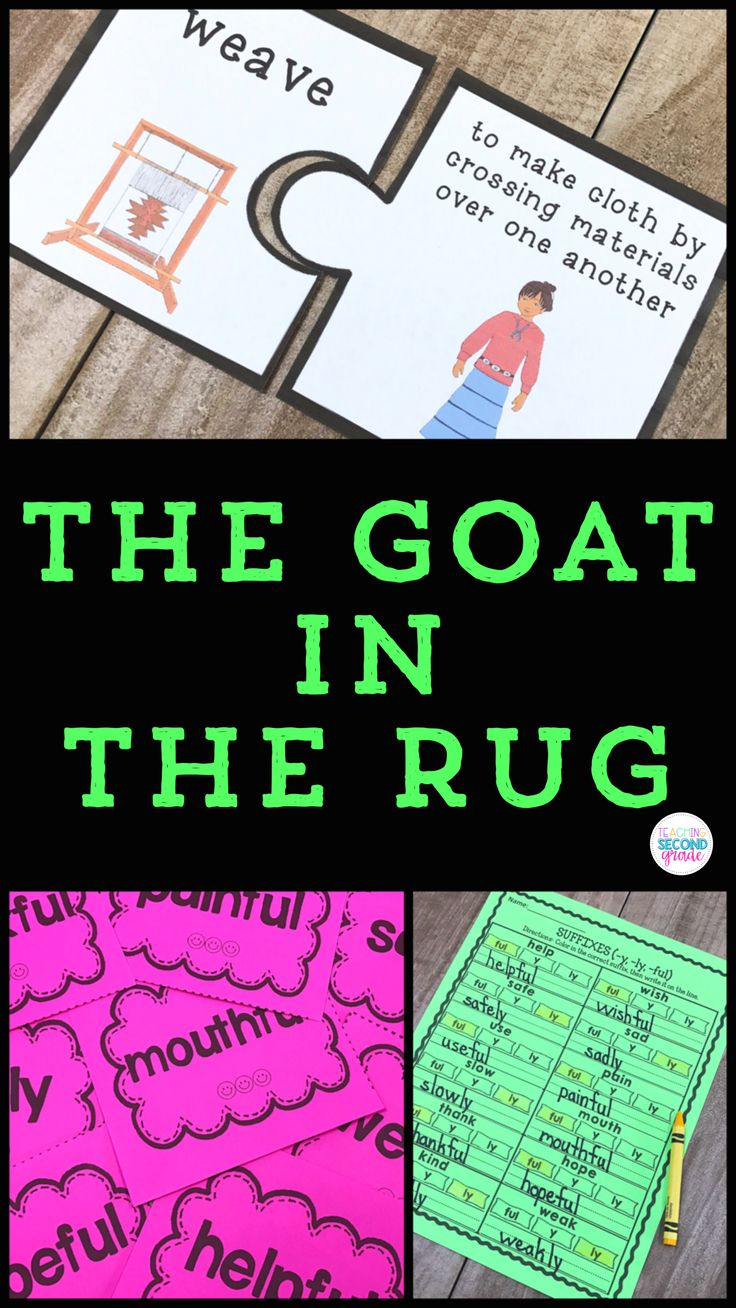 The Goat in the Rug is part of the Journeys reading series for second grade.  This set is meant to be used to supplement the 2nd grade series.