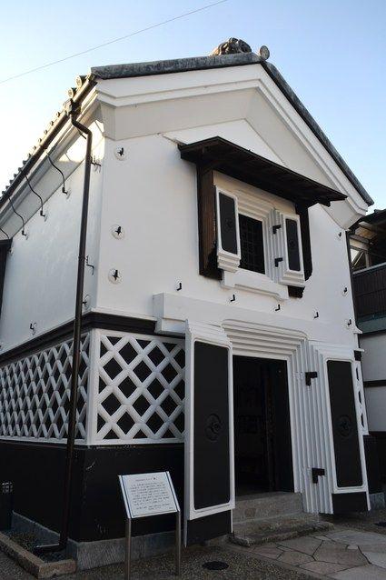 kura 蔵 (storehouse)