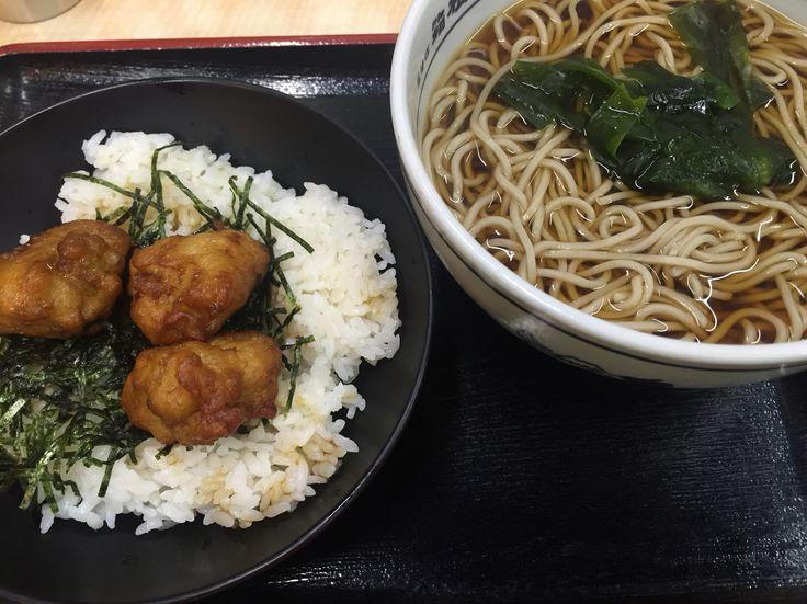 Chicken Karage & Mie Soba ¥520  In front of Akiba Electronic Center  Akihabara Japan