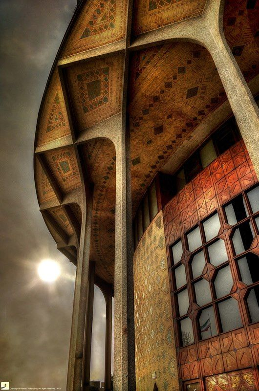 City Theater , Tehran , Iran