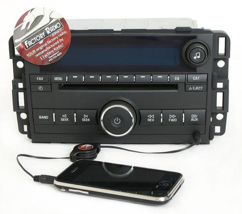 Remanufacture SERVICE for 2011-2012 Chevrolet Impala AM FM CD Radio w Aux Input