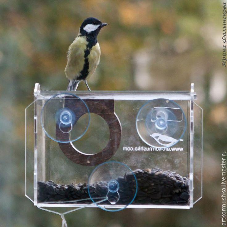 Кормушка для мелких диких птиц (чтоб голуби не пролезли) на окно на присосках