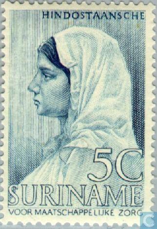 1940 Suriname - Leprosy Elimination