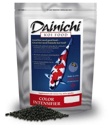 Dainichi Koi Fish Food Color Intensifier Small Pellet 1.1 lbs