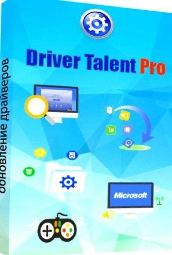 Driver Talent PRO 6 5 56 164 Portable