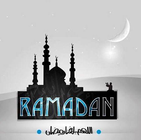 DesertRose:::Ramadan Kareem