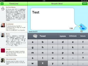 «Breath Bird»: Νέα εφαρμογή για χρήστες Twitter που έχουν κινητική αναπηρία   Περιοδικό Αυτονομία - Disabled.GR