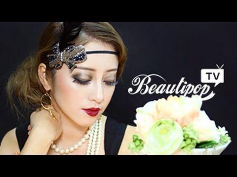 [뷰티팝TV] 게츠비 메이크업 Gatsby Makeup - BeautiPop TV