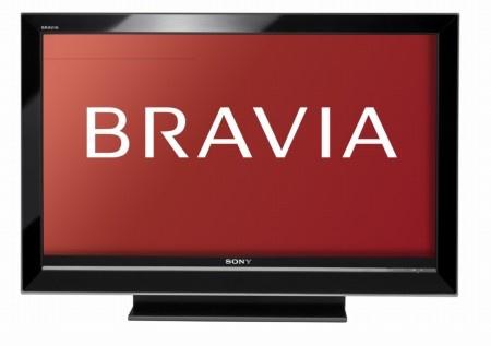 Bravia..what else