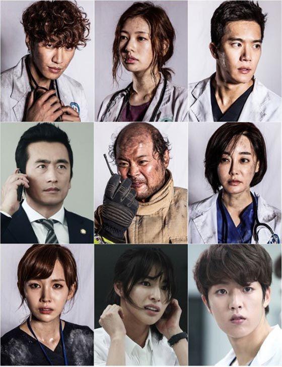 The earthquake strikes in medical-disaster drama D-Day » Dramabeans Korean drama recaps