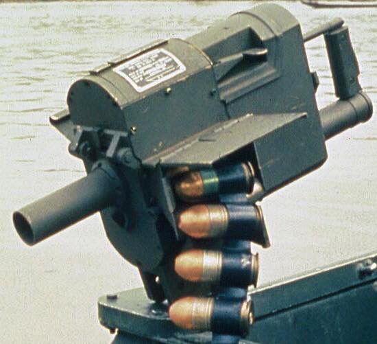 40mm grenade launcher