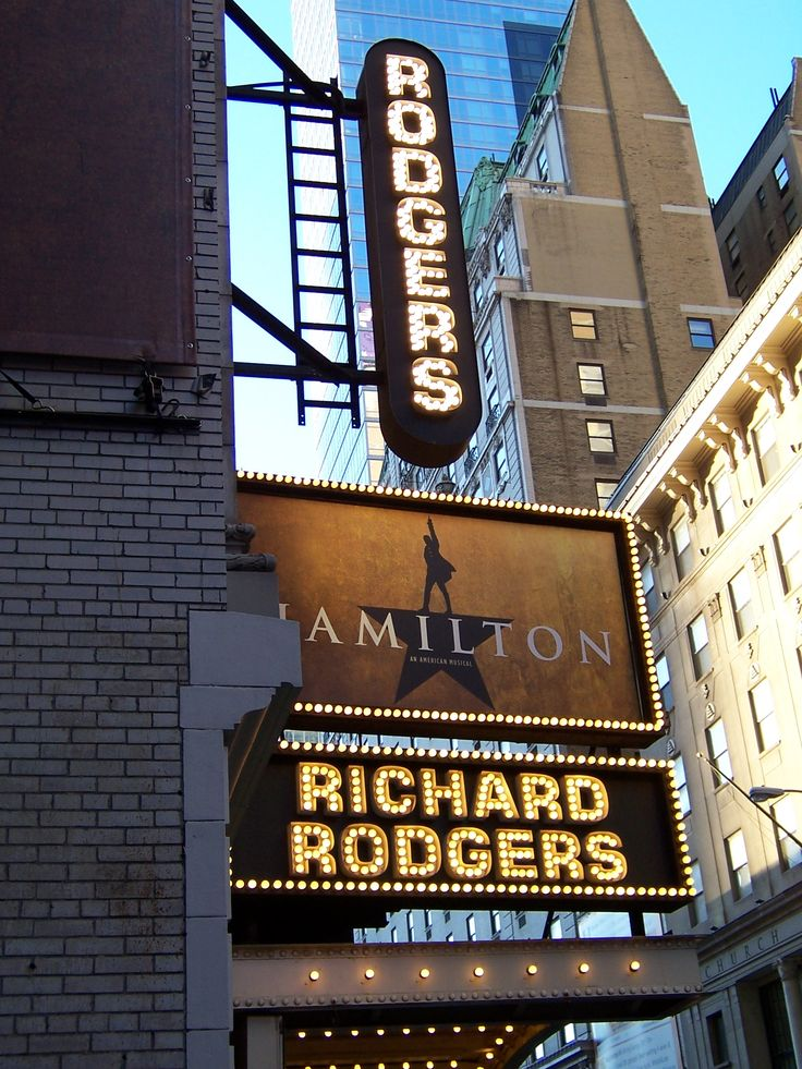 Hamilton marquee at the Richard Rogers (Sept. 2015)