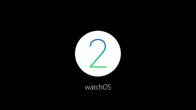 Διαθέσιμο το WatchOS 2.2 για το Apple Watch