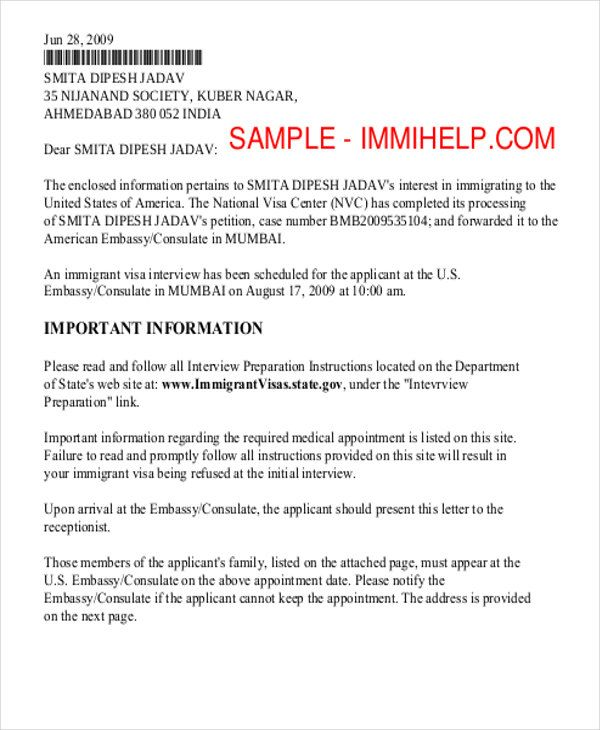 standard appointment letter template interview formal business - notify letter