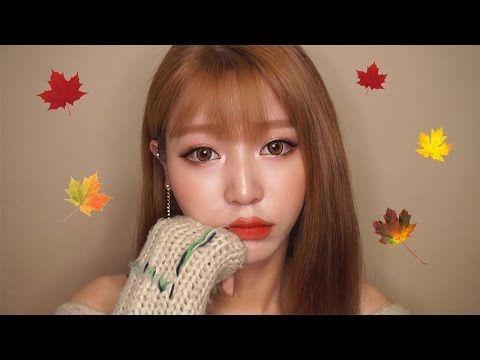 [로맨틱 가을 메이크업] 벽돌립 메이크업 / Brick Lip Make Up - YouTube