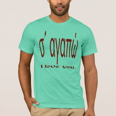 GREEK I LOVE YOU copy T-Shirt - tap to personalize and get yours