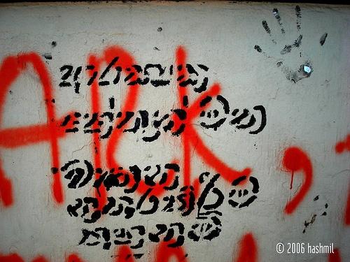 lankan graffiti, via Flickr.