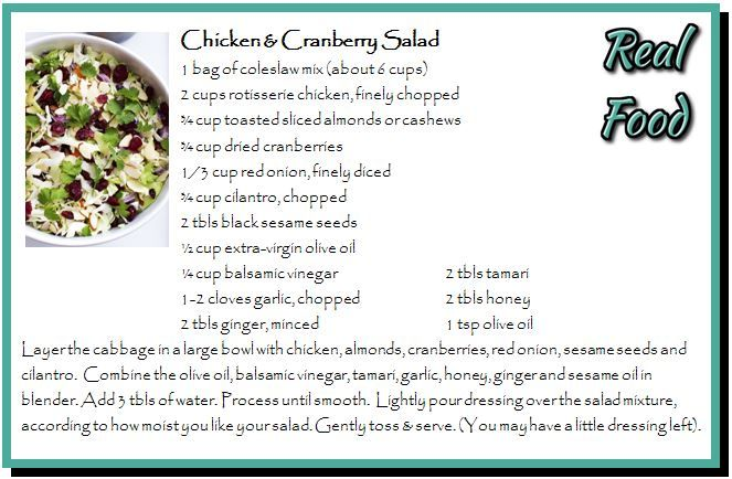 Chicken and Cranberry Salad