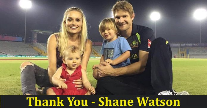 Thank You – Shane Watson (Shane Watson with his family after his last match – INDvsAUS WT20 2016) #INDvsAUS #AUSvsIND #ShaneWatson #Cricket Cricket Trolls #WT20 #ThankYouShaneWatson Shane Watson​  http://www.crickettrolls.com/2016/03/28/thank-you-shane-watson-shane-watson-with-his-family-after-his-last-match-indvsaus-wt20-2016/