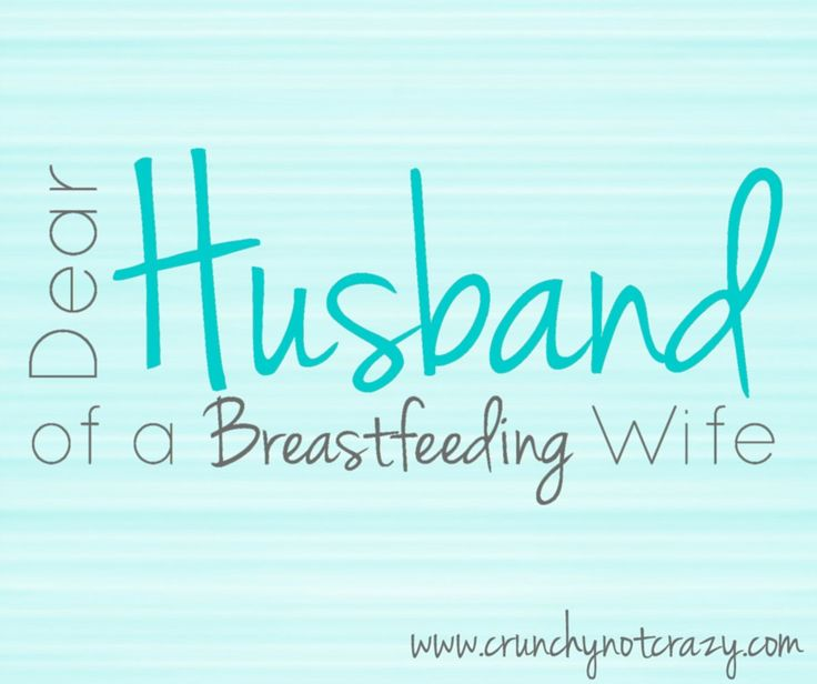 Every bit of this is so true having breastfed exclusively with 2 babies I can relate 100% to this post. It's a lot of hard work & time. Thankful my husband is helpful though!