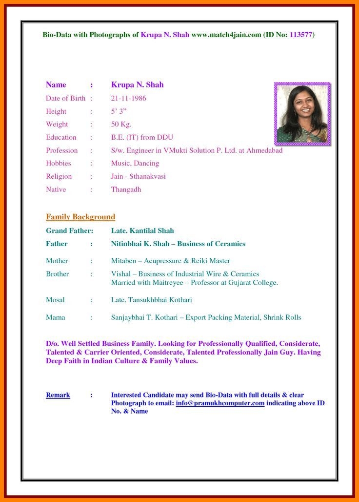 8  biodata sample for marriage