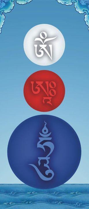 Om Ah Hung - Purification Practice http://www.rimayrinpoche.com/index.php?option=com_content=article=80=92=en