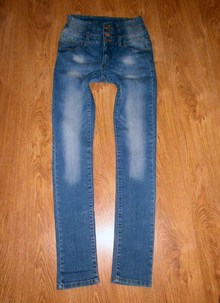 ONLY High Waist hoher Bund Damen Jeans  Gr. W29 L32Jeanshose Hose