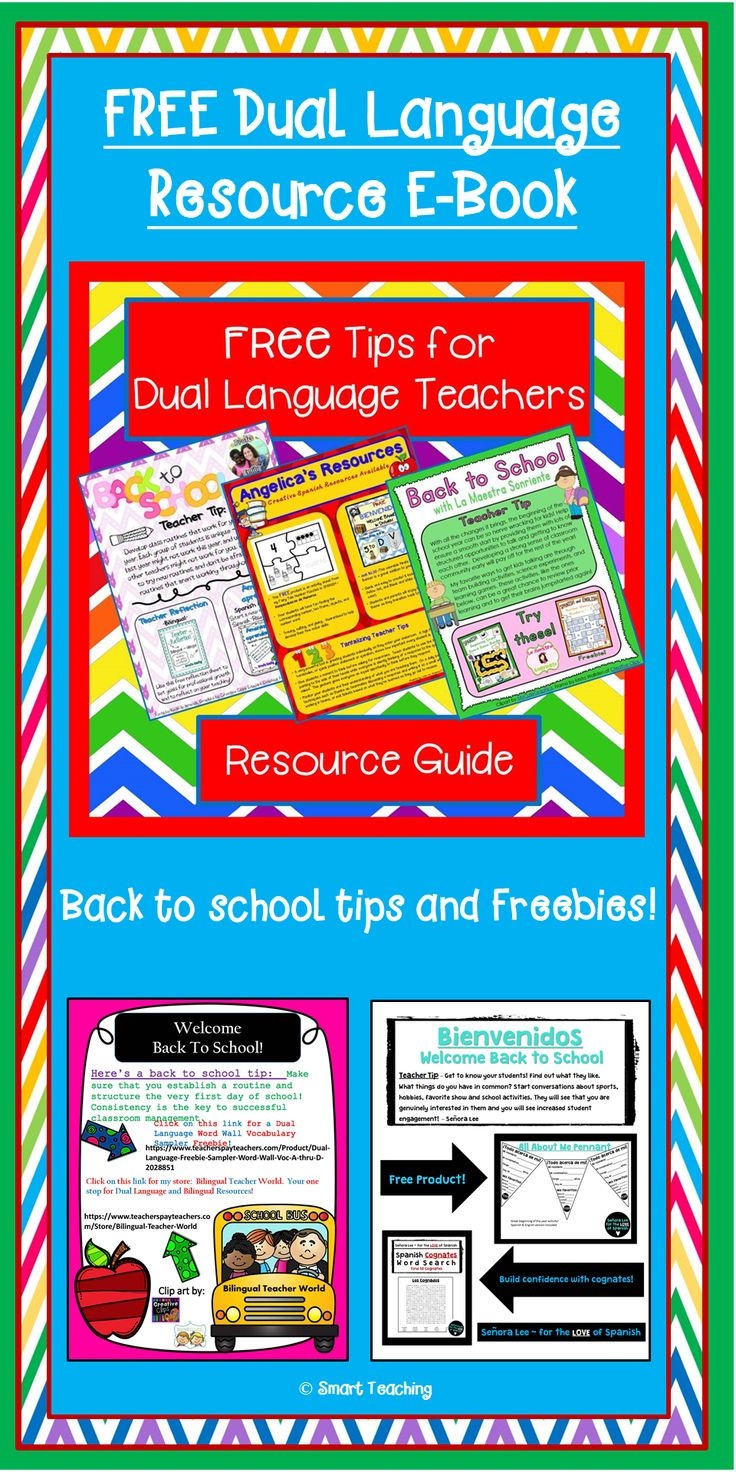 This resource book was compiled by dual language teachers. Find a new activity for your class!