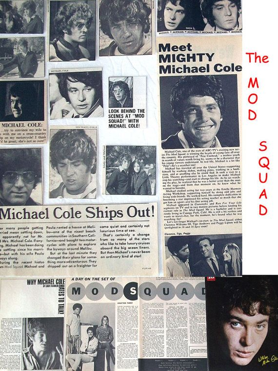 Michael Cole Mod Squad