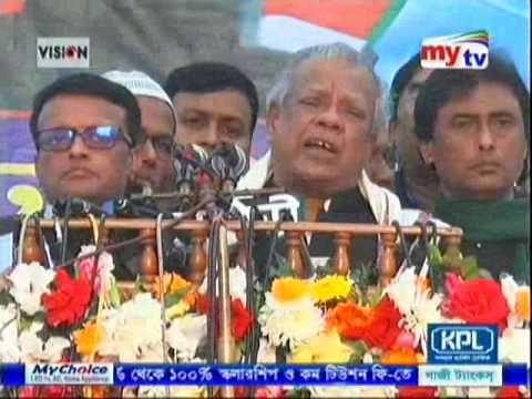 BD Newspapers TV Today Bangla 6 January 2017 Bangladesh TV News