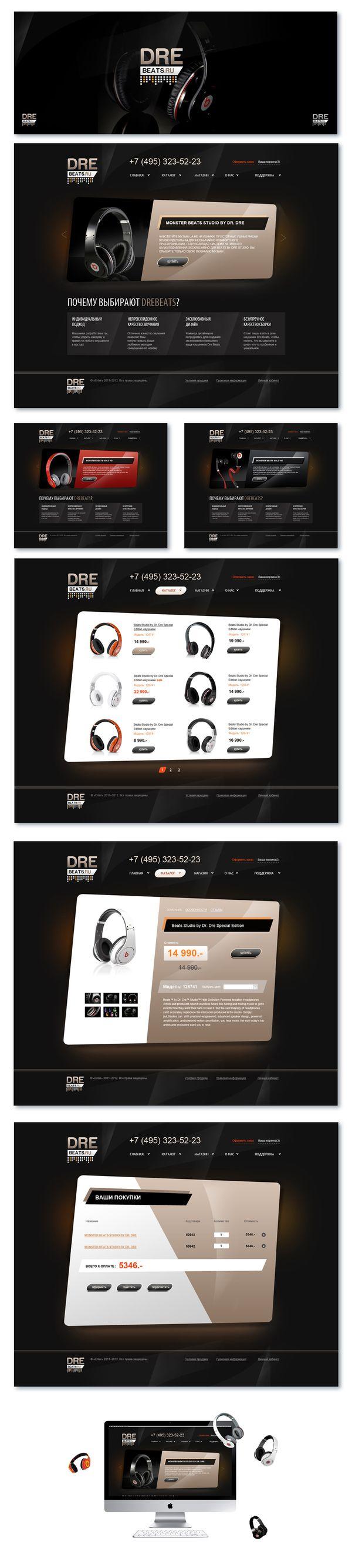 DreatBeats / drebeats.ru / Ann Tereschenko / #dark #headphones #beat #music