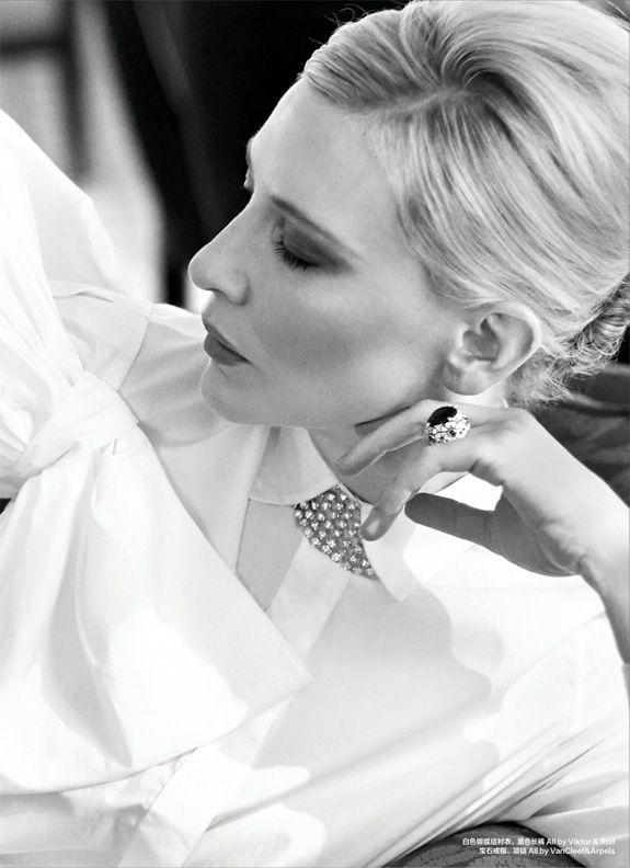 Cate Blanchett by Koray Birand for Harper's Bazaar China.