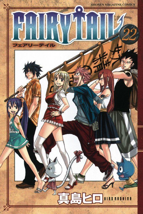 FAIRY TAIL © Hiro MASHIMA / Kodansha Ltd. MangaGrounds - Read Fairy Tail Manga Online | Fairy Tail Forums