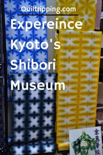 Shibori Museum