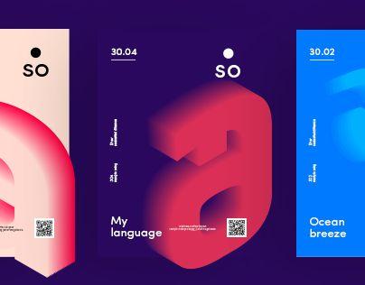 Ознакомьтесь с этим проектом @Behance: «SO / Poster Series - PCK2» https://www.behance.net/gallery/45720339/SO-Poster-Series-PCK2
