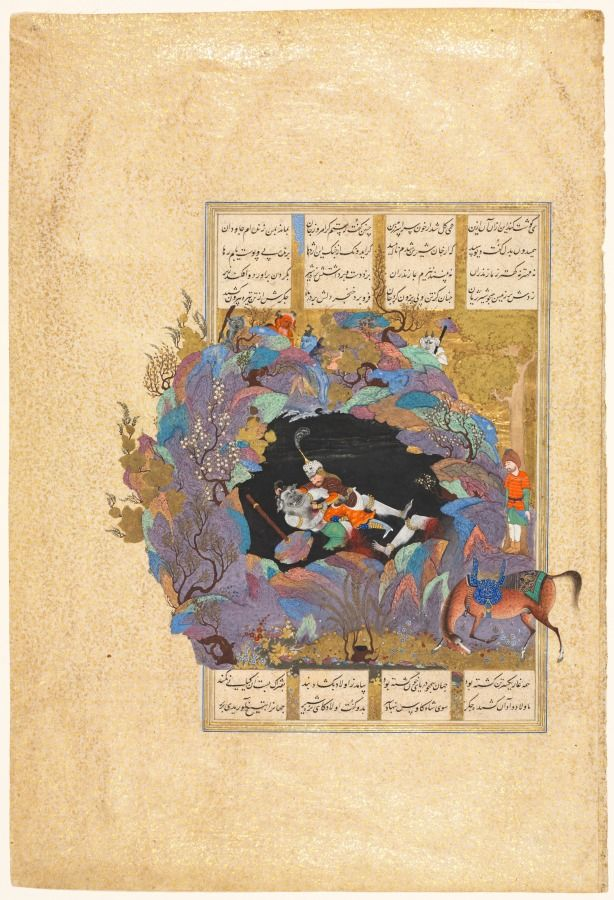 Rustam's seventh course: He kills the White Div, folio 124 from a Shah-nama (Book of Kings) of Firdausi (Persian, about 934-1020)