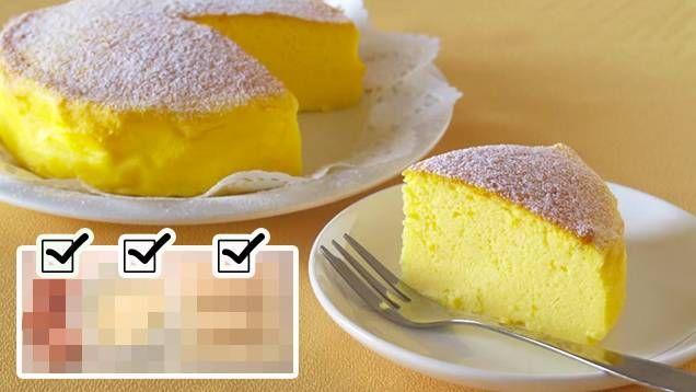 http://mittkok.expressen.se/soc/cheesecake-pa-endast-tre-ingredienser/