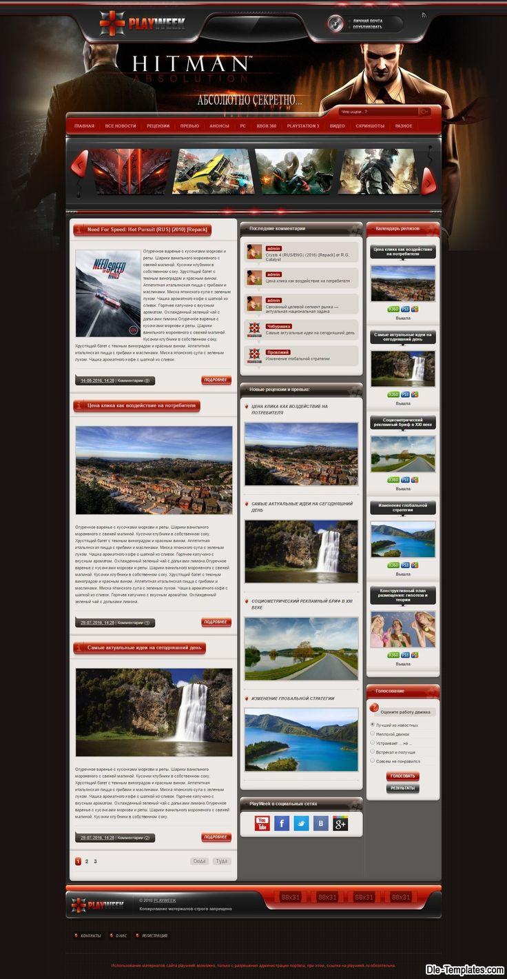 PlayWeek для DLE #templates #website #шаблон #сайт #web