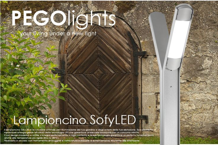 Lampioncino SofyLED, la soluzione ideale per l'illuminazione degli esterni della tua casa. #pegolights